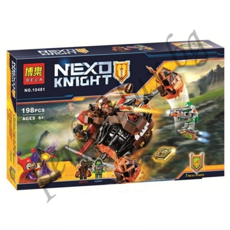 Детски конструктор BELA NEXO KNIGHT 10481