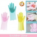 Мултифукционални домакински ръкавици BETTER GLOVE