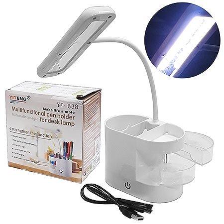Мултифункционален органайзер за бюро с LED лампа YT-838