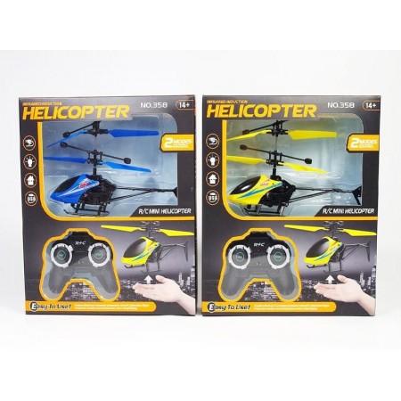 Играчка хеликоптер с дистанционно 358