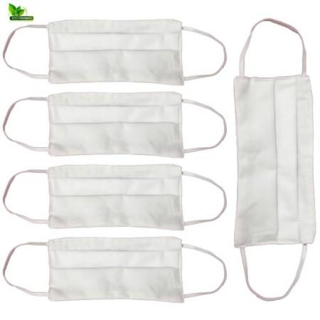 Памучни маски за лице 5 бр. в опаковка
