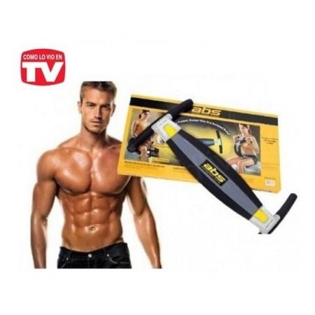 Домашен фитнес уред ABS Advanced