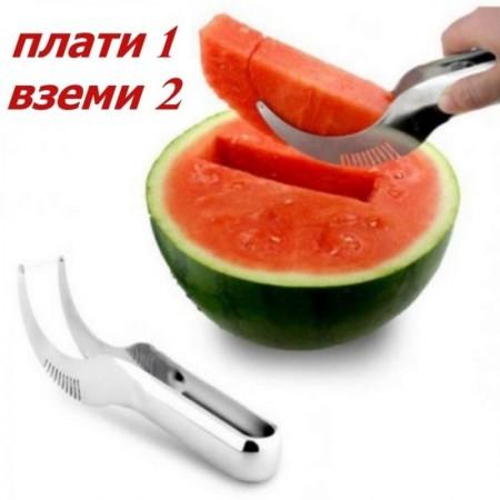ПРОМО ОФЕРТА❗️ 2бр. Нож за диня