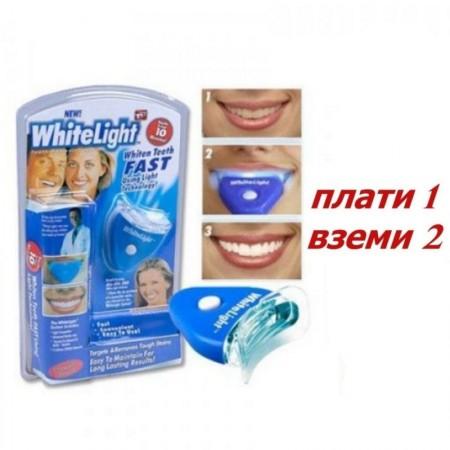 ПРОМО ОФЕРТА❗️2бр. Система за избелване на зъби White Light