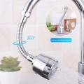 Гъвкав накрайник за чешма с две функции на струята
