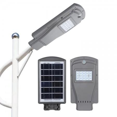 Соларна външна лампа 20W