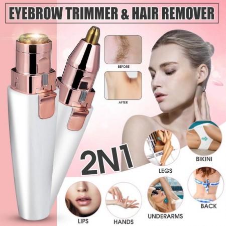 Уред за почистване на лице и вежди