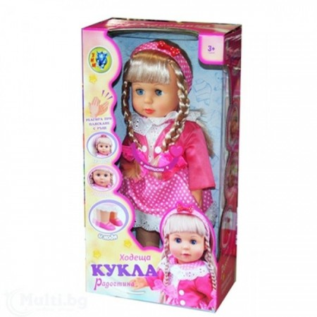 Ходеща и говореща Кукла Радостина - аз ходя, пея и говоря на български език