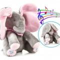 Интерактивно Пеещо плюшено слонче