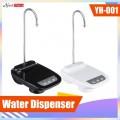 Акумулаторна електрическа помпа, дозатор за вода YH-001